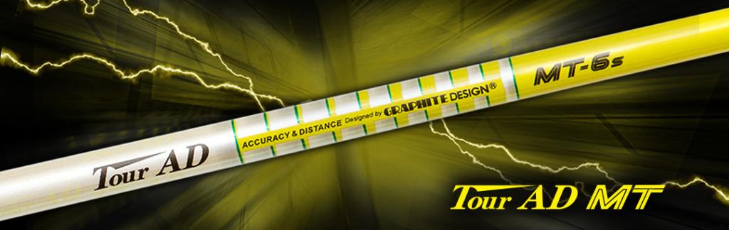 TourAd-MT-product-header-1080